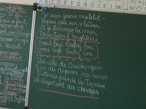 CRÉATION CHANSON à l'école Marcel Pagnol, Mazé (49) : 12 classes, 12 chansons, 1cd...