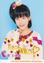 Sakura Oda Morning Musume FC Event 2013 WINTER~Morning Labo Ⅳ~ モーニング娘。FCイベント 2013 WINTER ~Morning Labo! Ⅳ~ 小田さくら