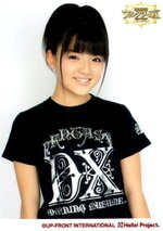 Kanon Suzuki Morning Musume DX