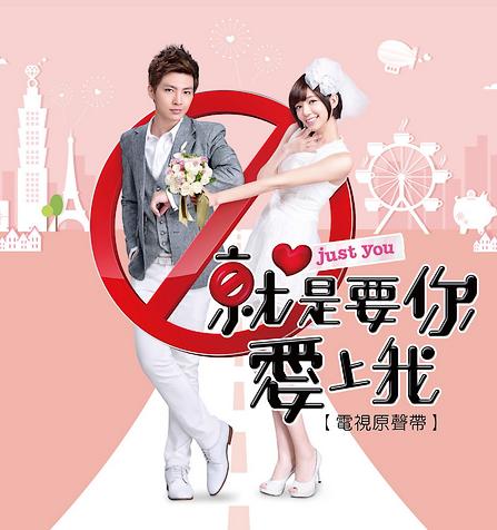 # 21 : Drama Taïwanais