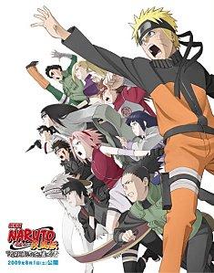 Naruto Shippuden Film 01 Vostfr