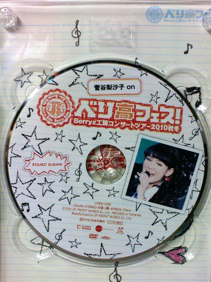 Berryz Koubou Concert Tour 2010 Aki ~ BeriKou Fest ! ~