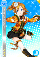 SR 374 Transformed Honoka Chine Robe Ver.