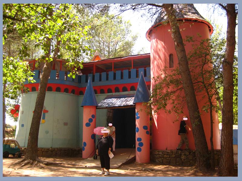 13760 Cannat Village des automates