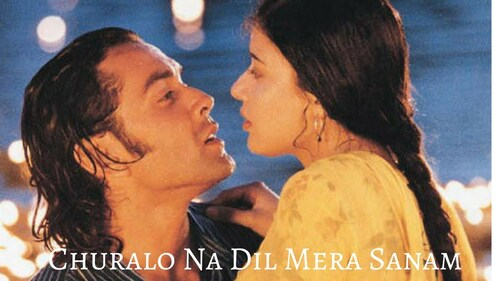 CHURA-LO Na Dil Mera (1998) Bollywood (Musique du Monde)