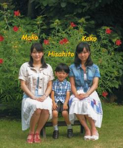 Photo de famille/Hiro,Haki,Fumi (Hito)/Princesse Kako