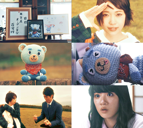 Teddy Go! 04 (Fin)