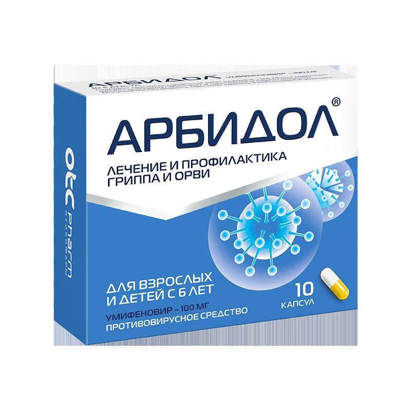 Препараты при грипп при диабете