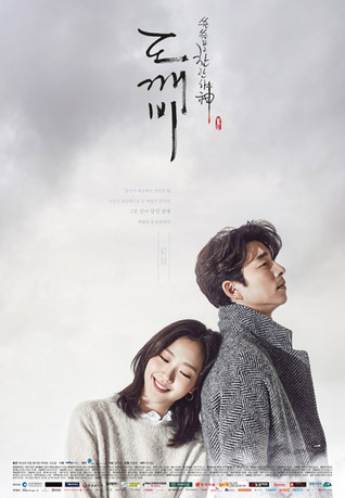 Goblin : The Lonely and Great God (drama coréen)