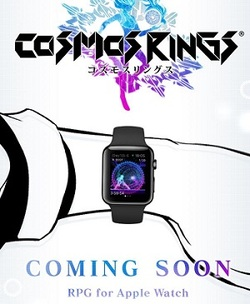 Cosmos Rings: a forthcoming RPG for the Apple Watch