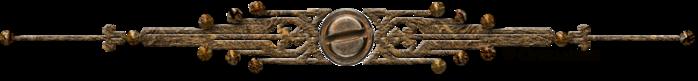 Barre métal