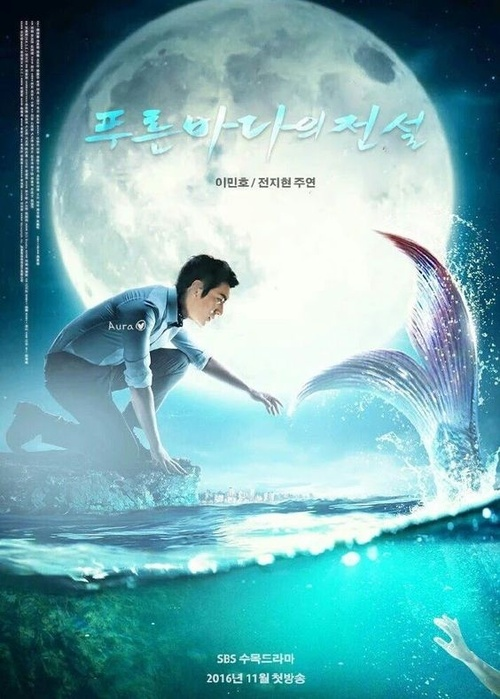21# The legend of the blue sea