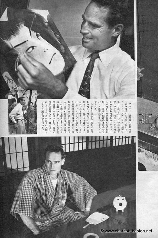 CHUCK ET LE JAPON - AUTRES PHOTOS
