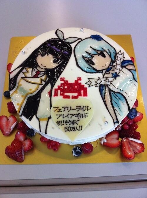 #PetitTourSurLeTwitterd'HiroMashima1