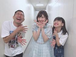 Joyeux 20e anniversaire. Yokoyama Reina