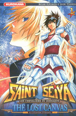 Saint Seiya- the lost CanVas