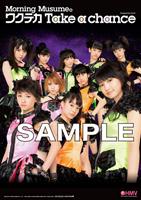 Poster Wakuteka Take a Chance Morning Musume HMV