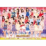 Hello!Project Summer 2012
