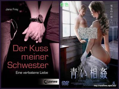 Поцелуй моей сестры / Der Kuss Meiner Schwester. 2000.