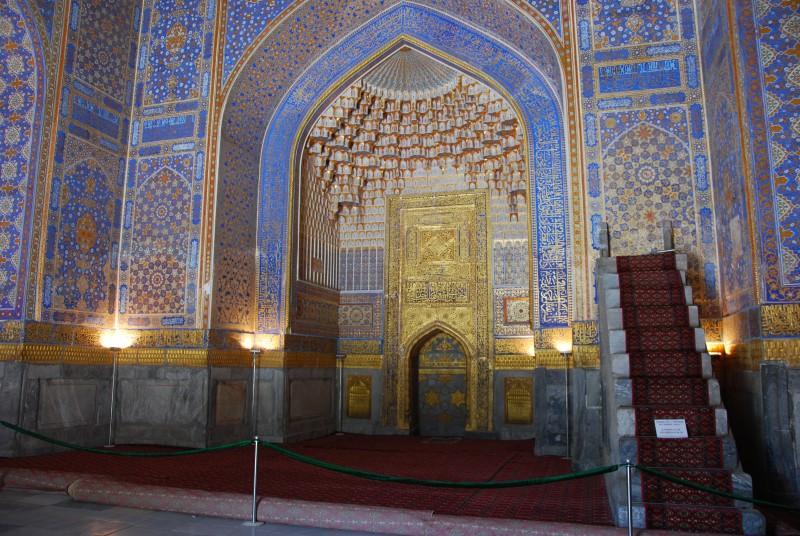 ouzbekistan evaneos samarcande