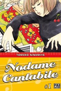 nodame-01.jpg