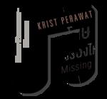 Boys Don't Cry - Krist Perawat
