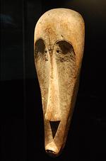 CAMEROUN - Masque Fang