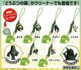New Porte-clef Animal Crossing