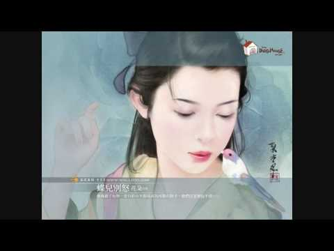 BEAUTIFUL CHINESE MUSIC (9)  Musique chinoise (Rubrique)