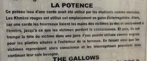 11 février: le musée du Génocide émotion intense