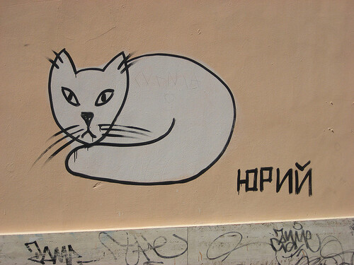 05 - Art street, cats in the world