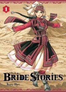 Bride-Stories-1.jpg