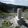 Errance dans le secteur du col de la Pierre Saint-Martin