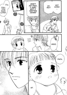 Ma gamine, la fac et moi vol.1 (manga)