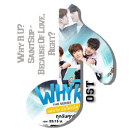 OST - Why R U ?
