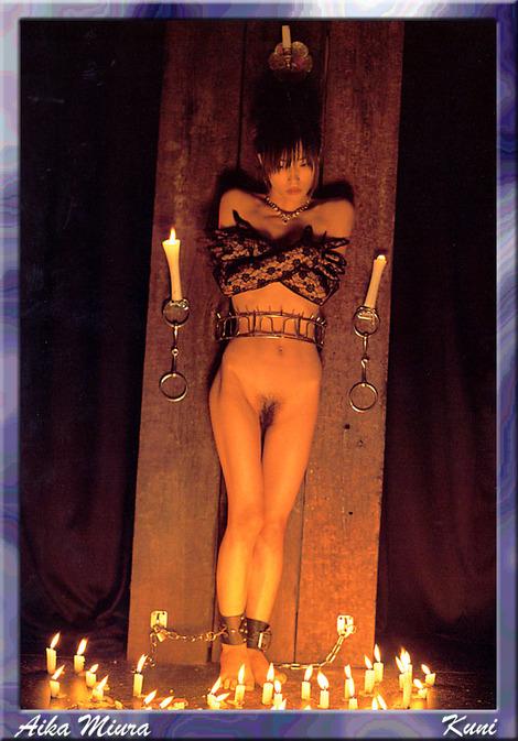 Model Collection : ( [KUNI Scan] - |vol.1| Aika Miura/三浦あいか )