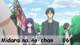 Midara na Ao-chan wa Benkyou ga Dekinai 06