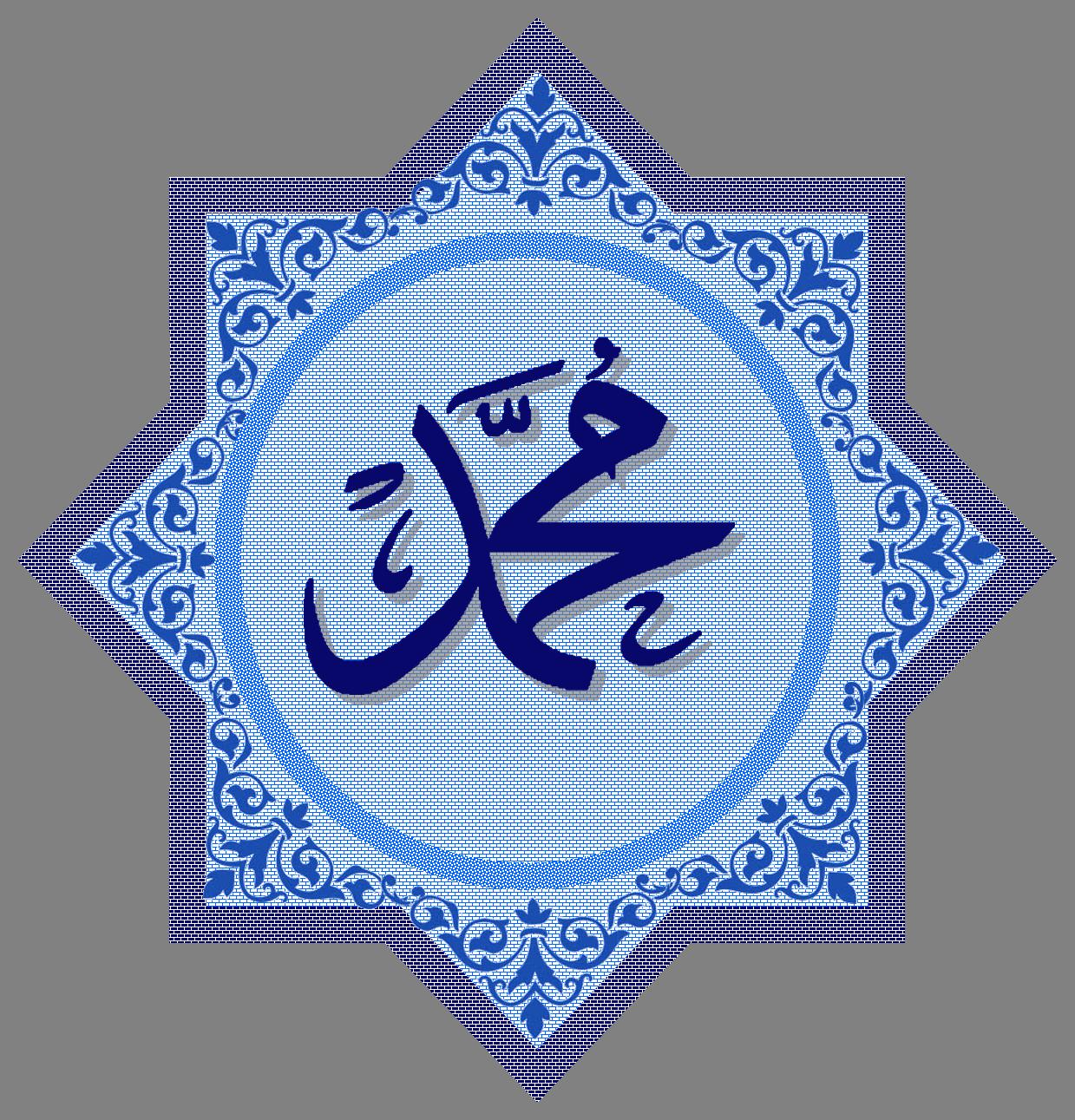 100 façons de soutenir notre Prophète (alehi salat wa salam)
