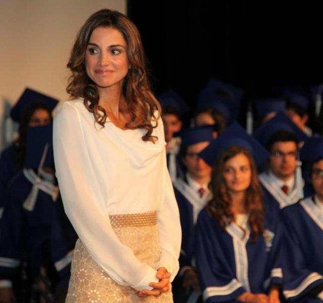 Rania et les diplômés
