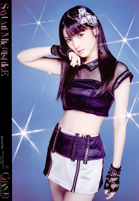 Morning Musume Concert Tour 2013 Aki ~CHANCE!~