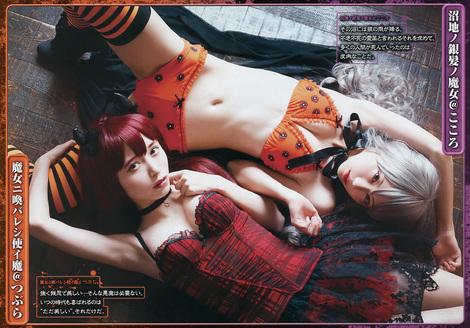 Magazine : ( [Young Gangan] - 2017 / N°21 - Kome Watanabe, Ayumu Takeuchi, Kokoro Shinozaki & Tsubura Staring )