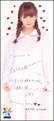 Berryz Koubou Last Concert 2015 Berryz Koubou Ikubee!