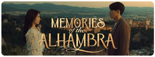 Dramadreamer Vol 1 : Memories Of The Alhambra