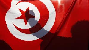 """Résultat de recherche d'images pour """"code droit tunisie"""""""