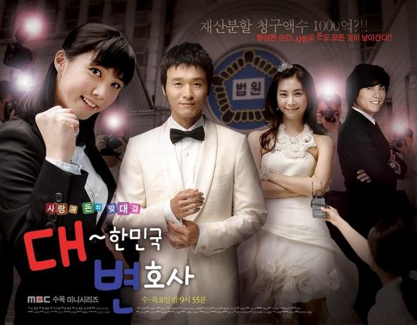 Lawyers of Korea - 대한민국 변호사