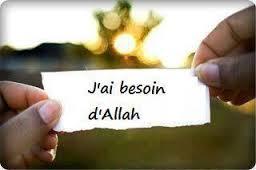 Celui qui multiplie le rappel d'Allah son coeur serra apaisé et aura la conscience tranquille*