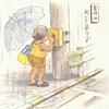 kondo_futo_furikaeru_to52