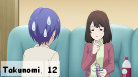 Takunomi. 12 Fin