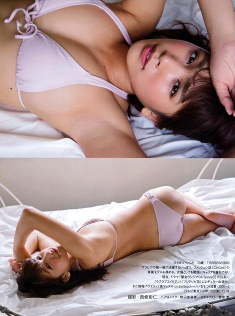 Magazine : ( [FRIDAY] - 19-26/08/2016 - Mitsu Dan, Ikumi Hisamatsu, Mion Mukaichi & Maki Hojo )
