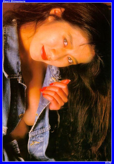 Model Collection : ( [KUNI Scan] - |vol.4| Kaori Shimamura/嶋村かおり )